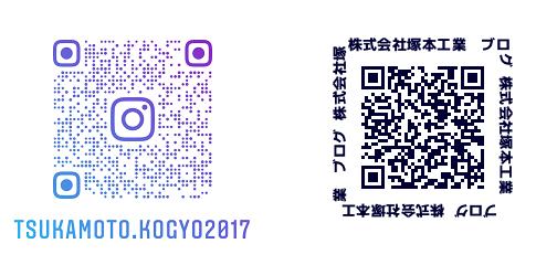 ★いんすた ブログQR